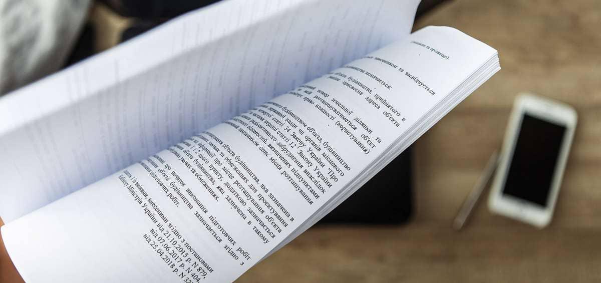 Легалізація офіційних документів